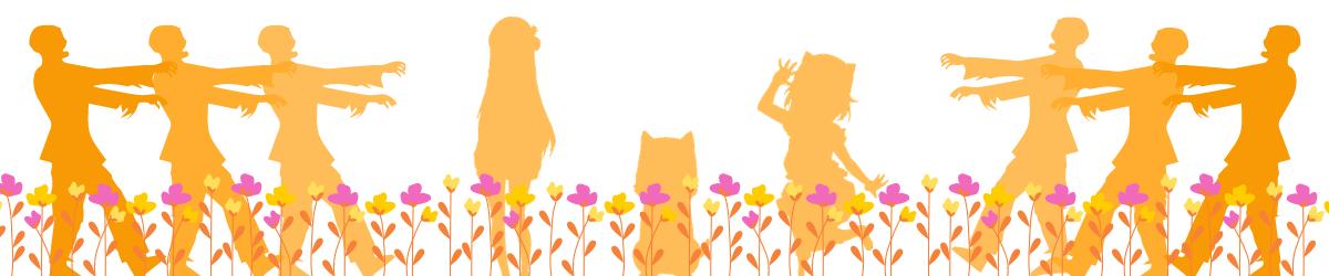 Frise_Illustration_Article_Gakkou_Gurashi