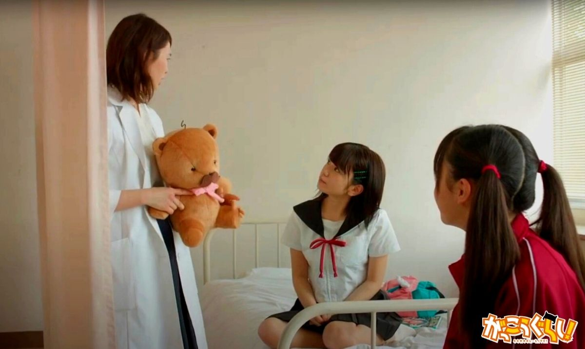 Extrait du film School-live! (Megumi, Yuki, Kurumi).