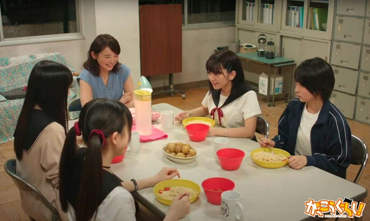 Extrait du film School-live! (Yûri, Kurumi, Miki, Yuki et Megumi).